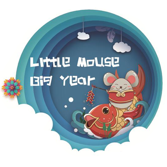 Little Mouse Big Year 2020