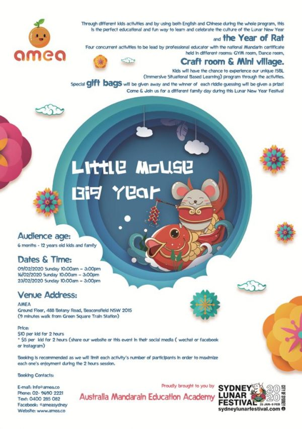 AMEA Lunar Festival Flyer