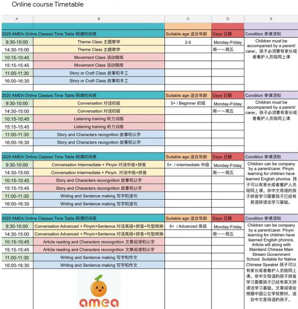 AMEA Full Online Mandarin Class Schedule