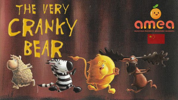 The Very Cranky Bear Mandarin Read-Along