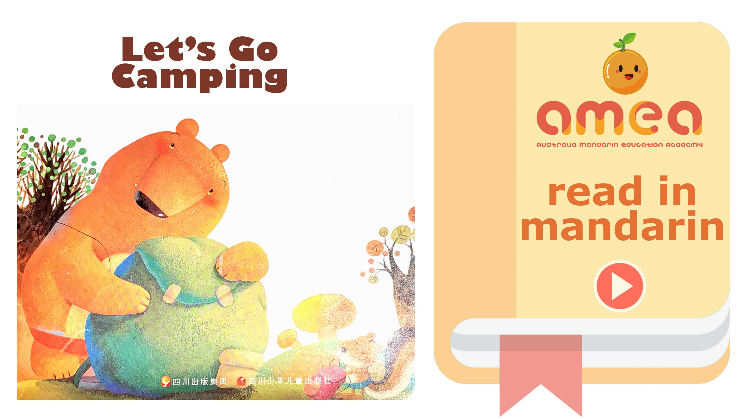 Let's Go Camping - read in Mandarin