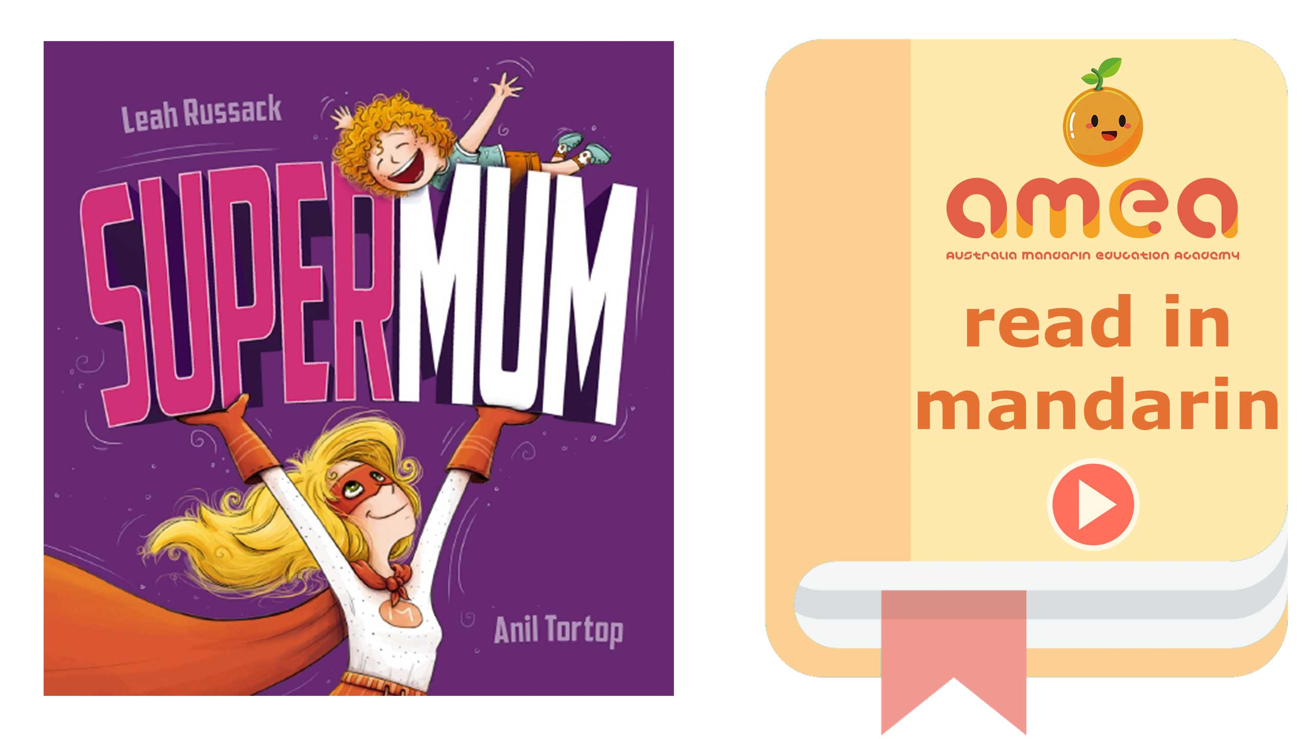 Super Mum - read in Mandarin