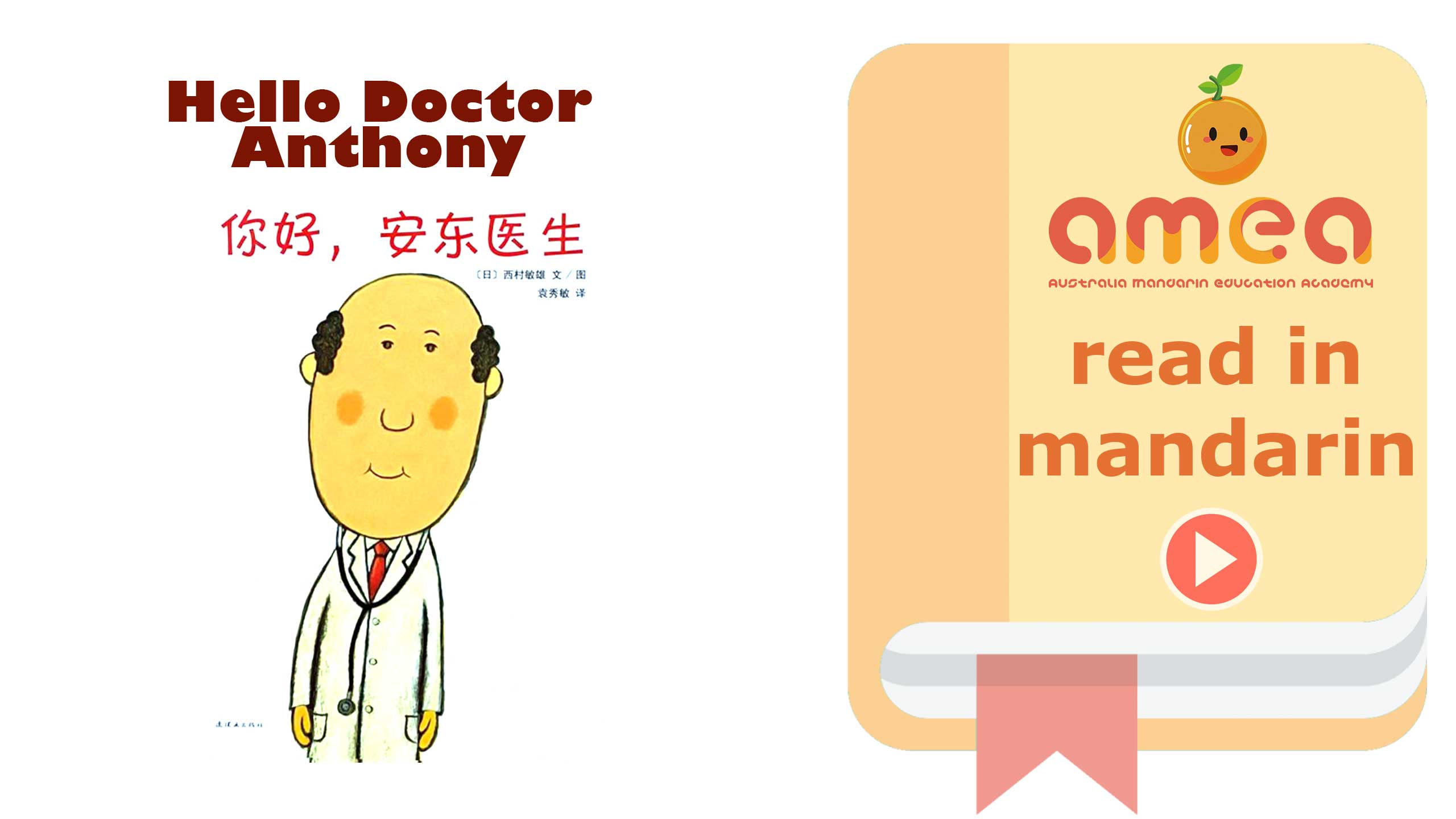 Hello Dr Anthony - Read in Mandarin