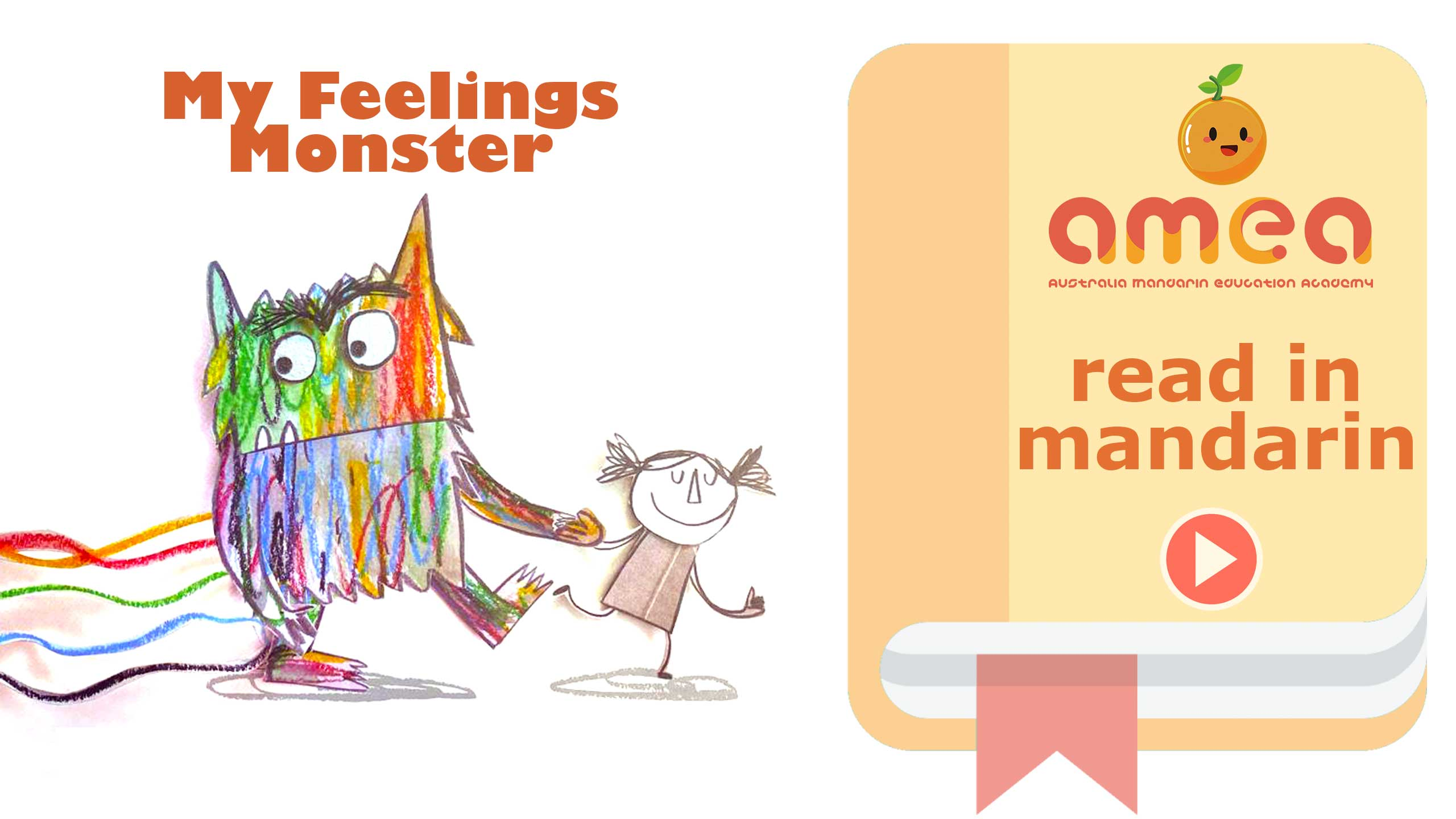 My Feelings Monster - Read in Mandarin