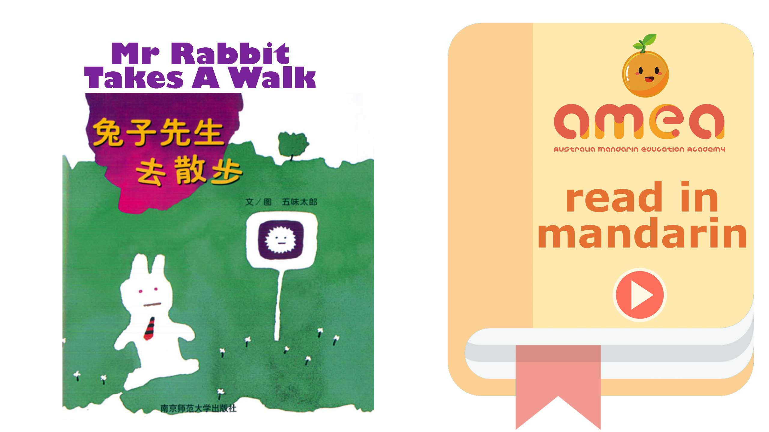 Mr Rabbit Takes A Walk - Read in Mandarin