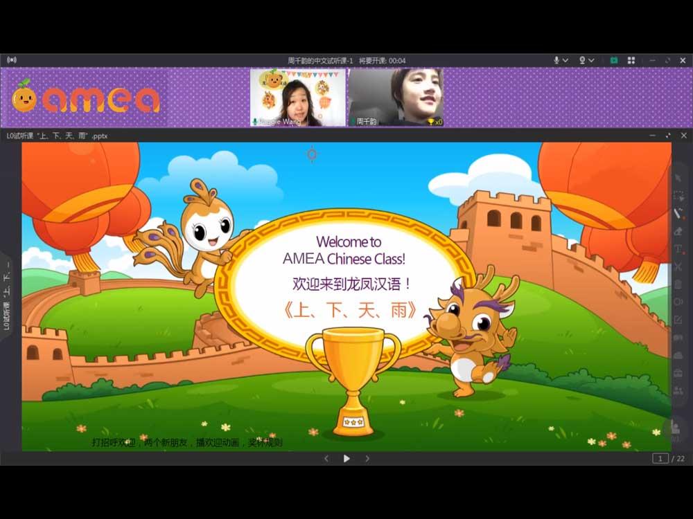 AMEA Online Mandarin Class 1